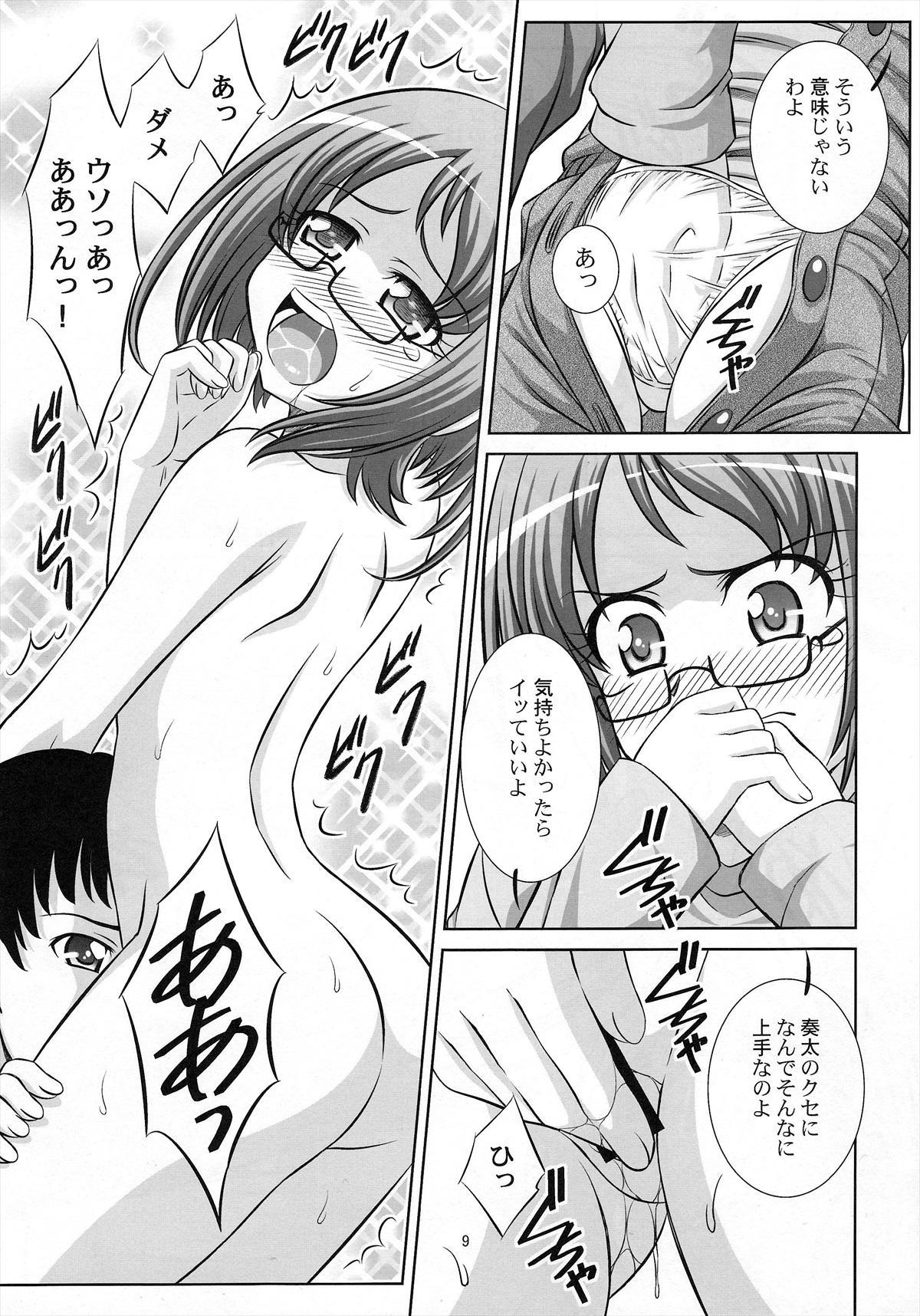 Stage 13 Shirabe Ako no Utagoe 7