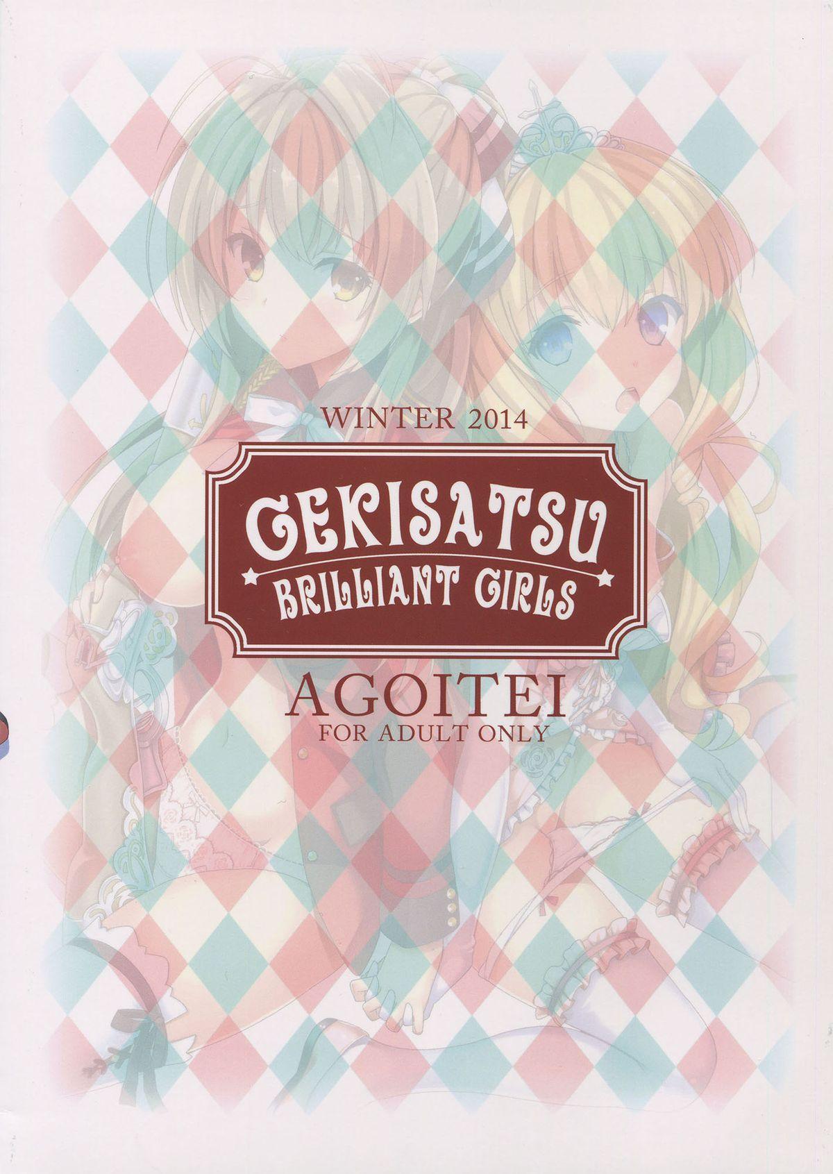Gekisatsu Brilliant Girls 2