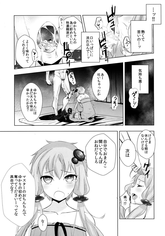 Yukari-chan ga Shojo o Ubawarete Shiawase ni Naru Hanashi 12