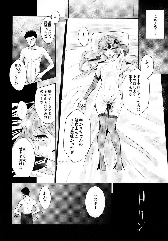 Yukari-chan ga Shojo o Ubawarete Shiawase ni Naru Hanashi 21