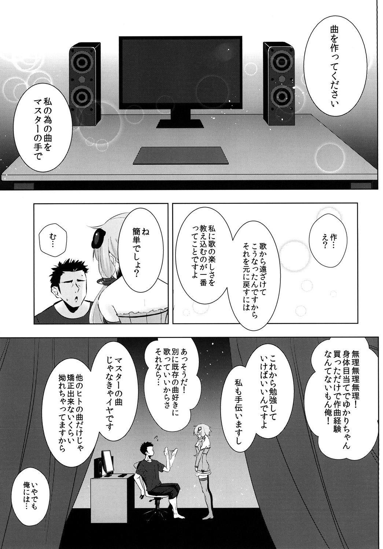 Yukari-chan ga Shojo o Ubawarete Shiawase ni Naru Hanashi 30