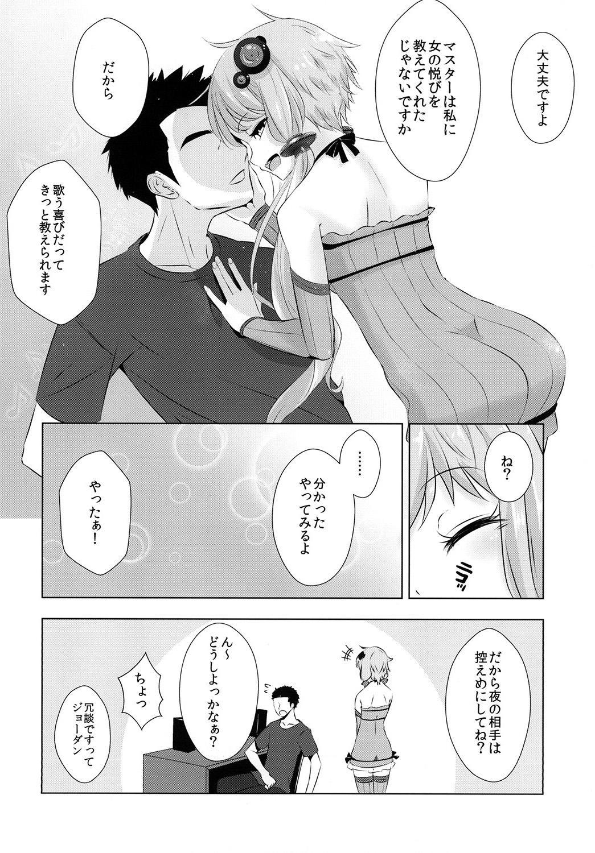 Yukari-chan ga Shojo o Ubawarete Shiawase ni Naru Hanashi 31