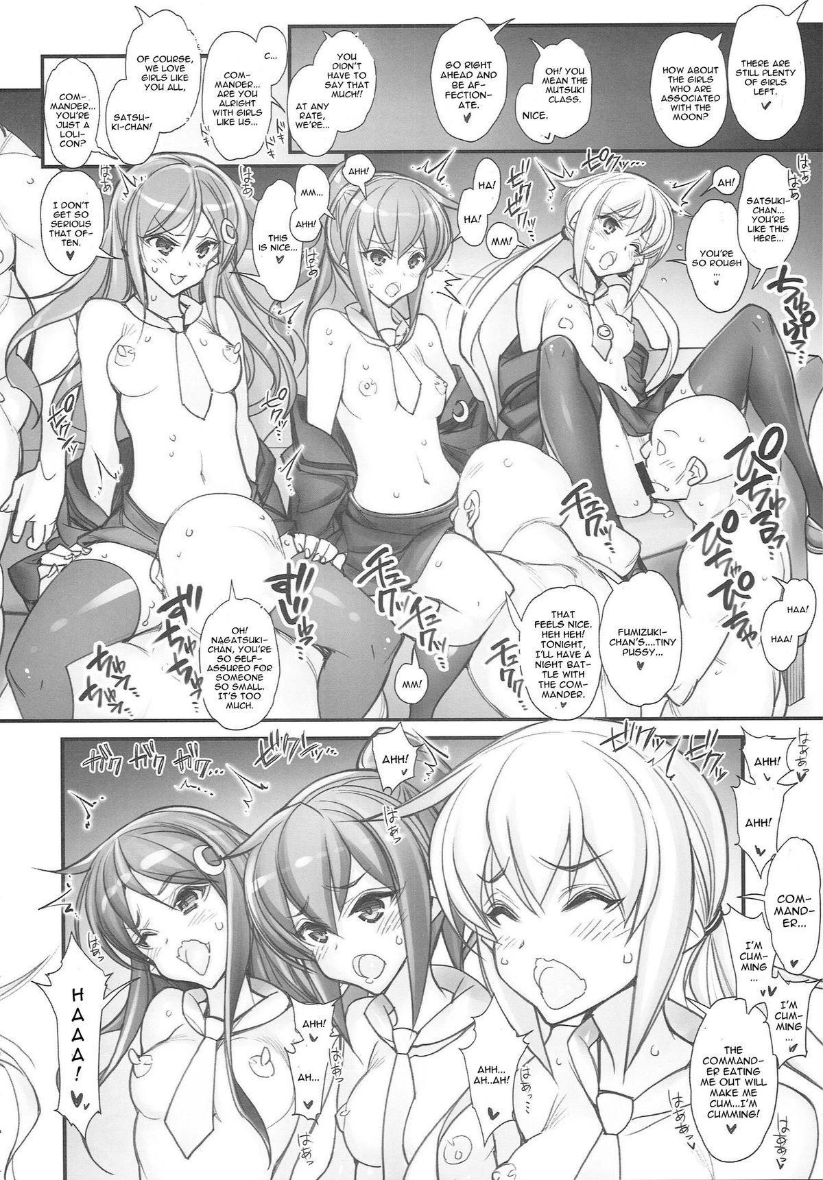 (CT25) [Kashiwa-ya (Hiyo Hiyo)] KanColle -SEX FLEET COLLECTION- Kan-musu Catalog (Kantai Collection -KanColle-) [English] [CGRascal] 10