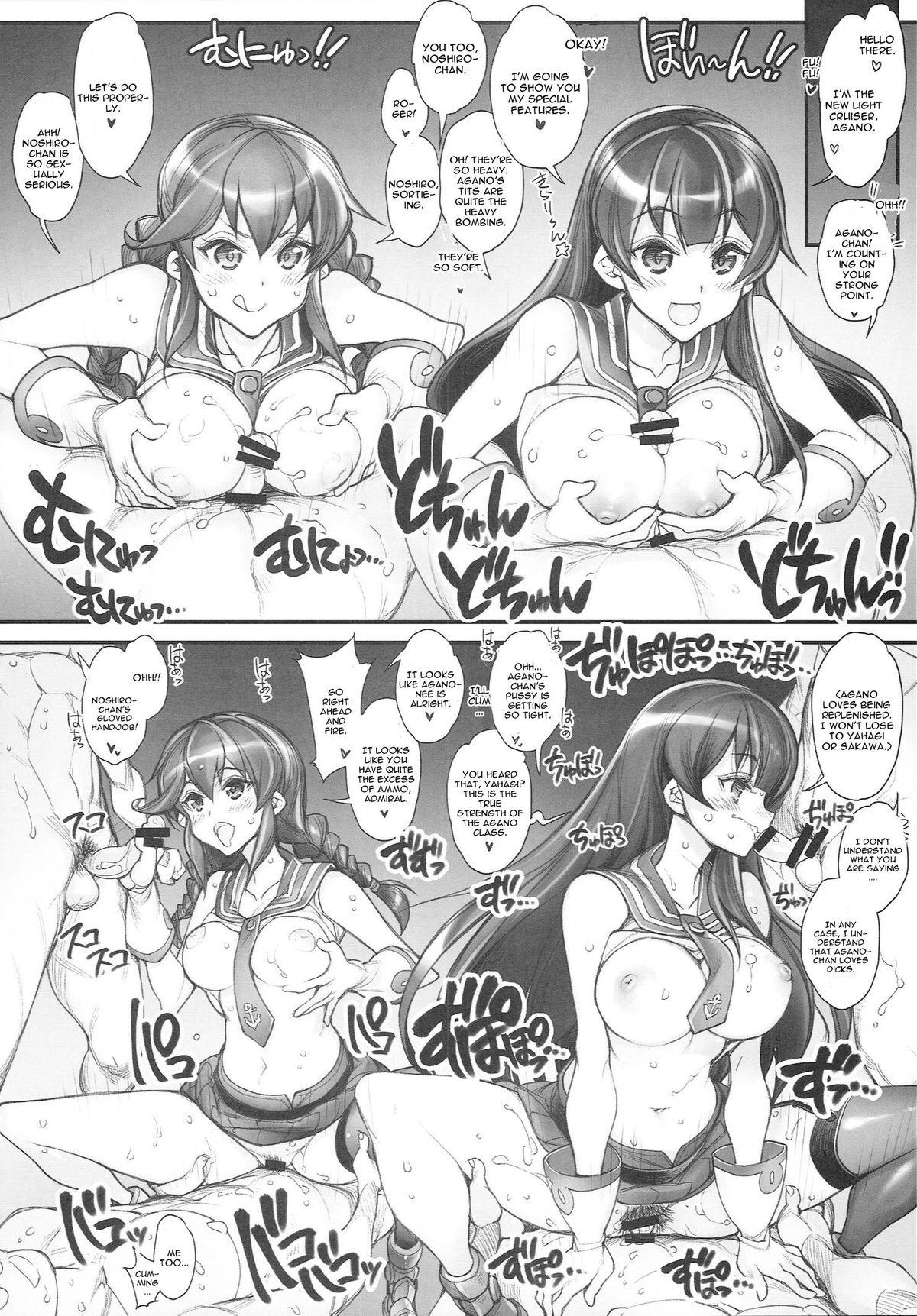 (CT25) [Kashiwa-ya (Hiyo Hiyo)] KanColle -SEX FLEET COLLECTION- Kan-musu Catalog (Kantai Collection -KanColle-) [English] [CGRascal] 32