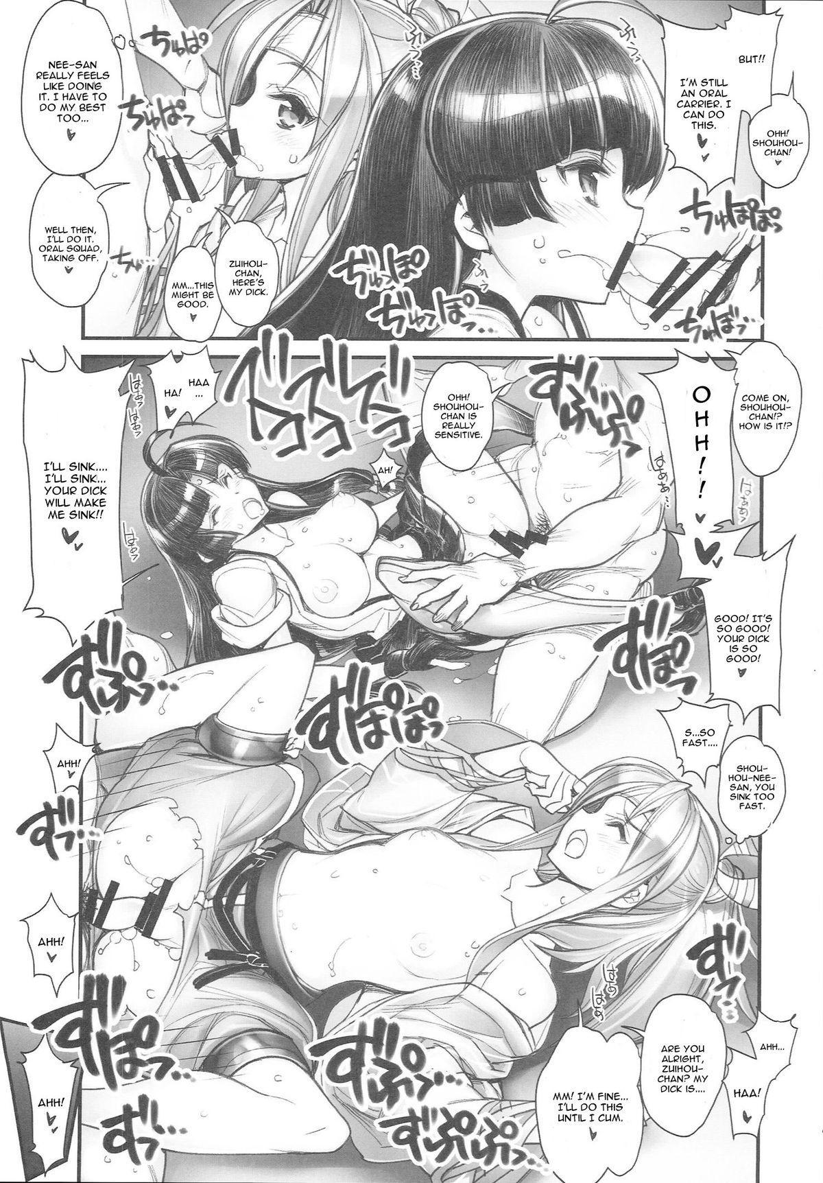 (CT25) [Kashiwa-ya (Hiyo Hiyo)] KanColle -SEX FLEET COLLECTION- Kan-musu Catalog (Kantai Collection -KanColle-) [English] [CGRascal] 49