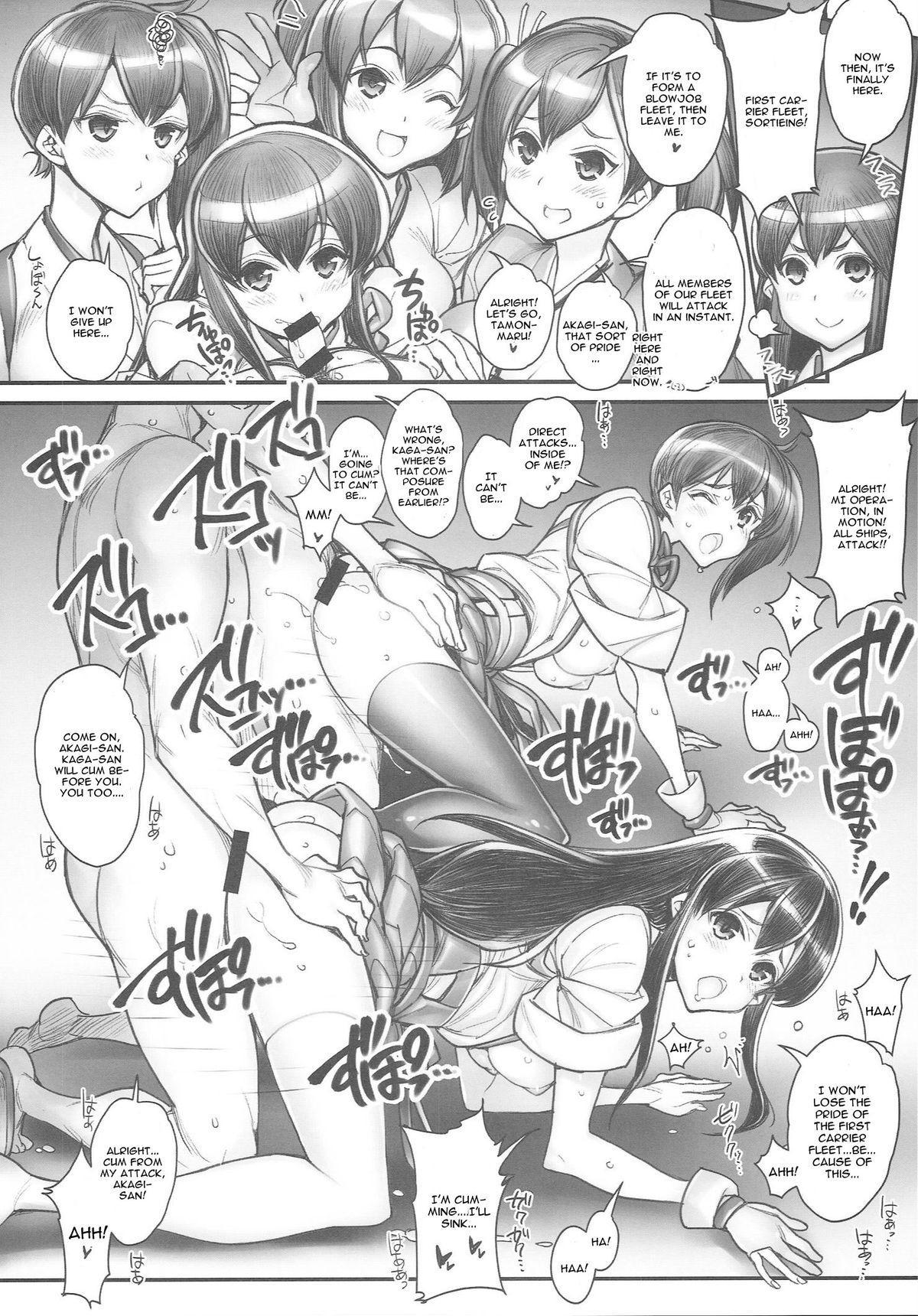 (CT25) [Kashiwa-ya (Hiyo Hiyo)] KanColle -SEX FLEET COLLECTION- Kan-musu Catalog (Kantai Collection -KanColle-) [English] [CGRascal] 54