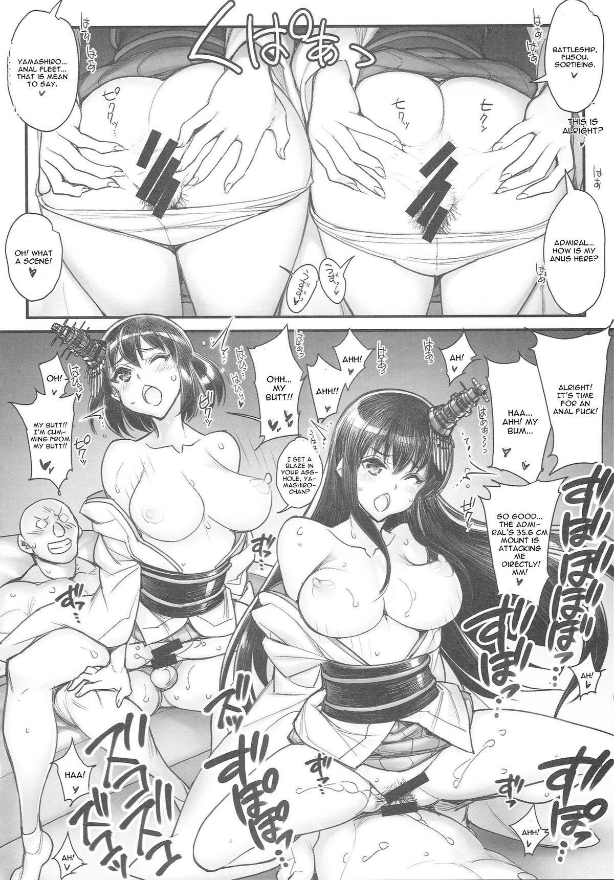 (CT25) [Kashiwa-ya (Hiyo Hiyo)] KanColle -SEX FLEET COLLECTION- Kan-musu Catalog (Kantai Collection -KanColle-) [English] [CGRascal] 56