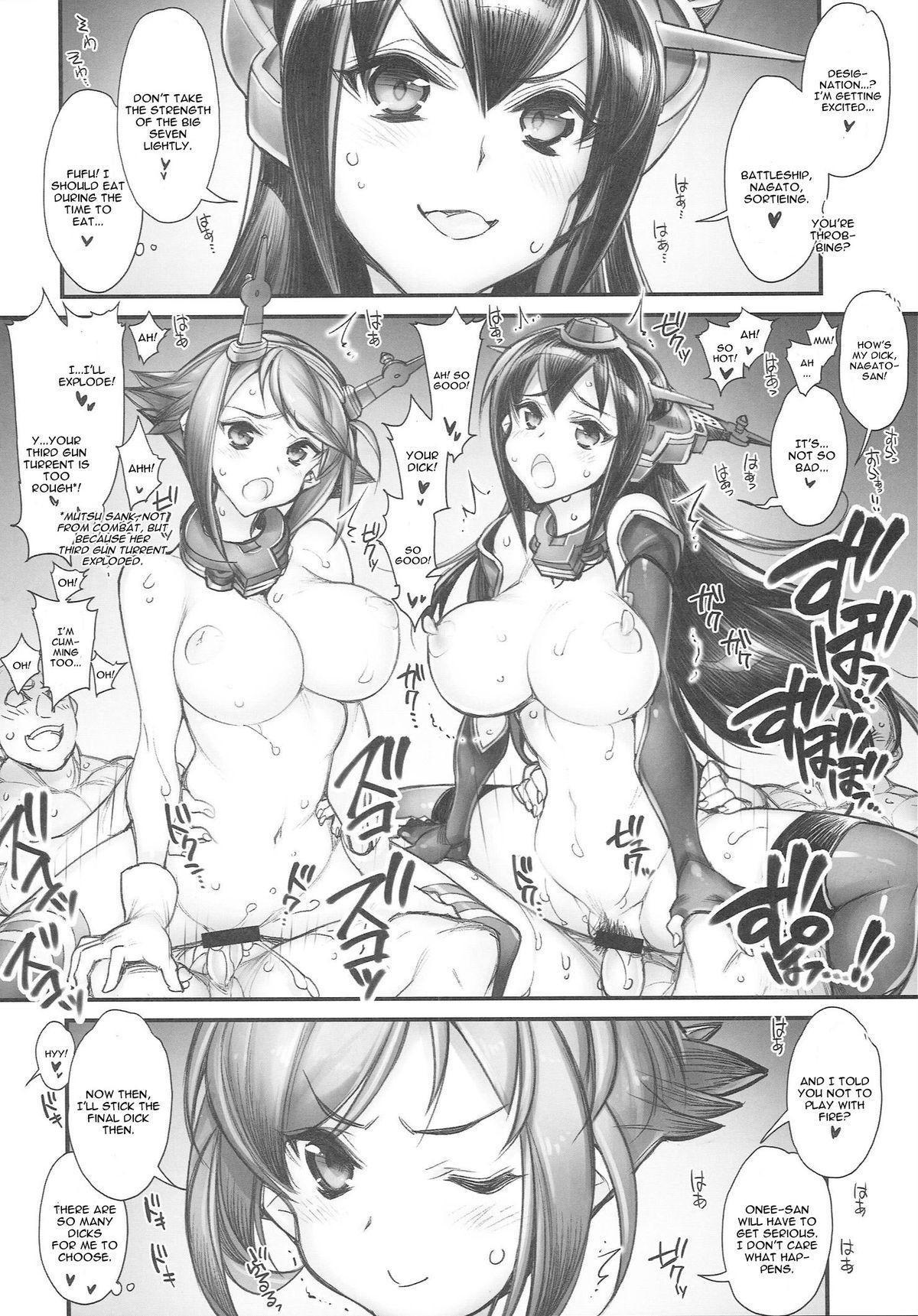 (CT25) [Kashiwa-ya (Hiyo Hiyo)] KanColle -SEX FLEET COLLECTION- Kan-musu Catalog (Kantai Collection -KanColle-) [English] [CGRascal] 60
