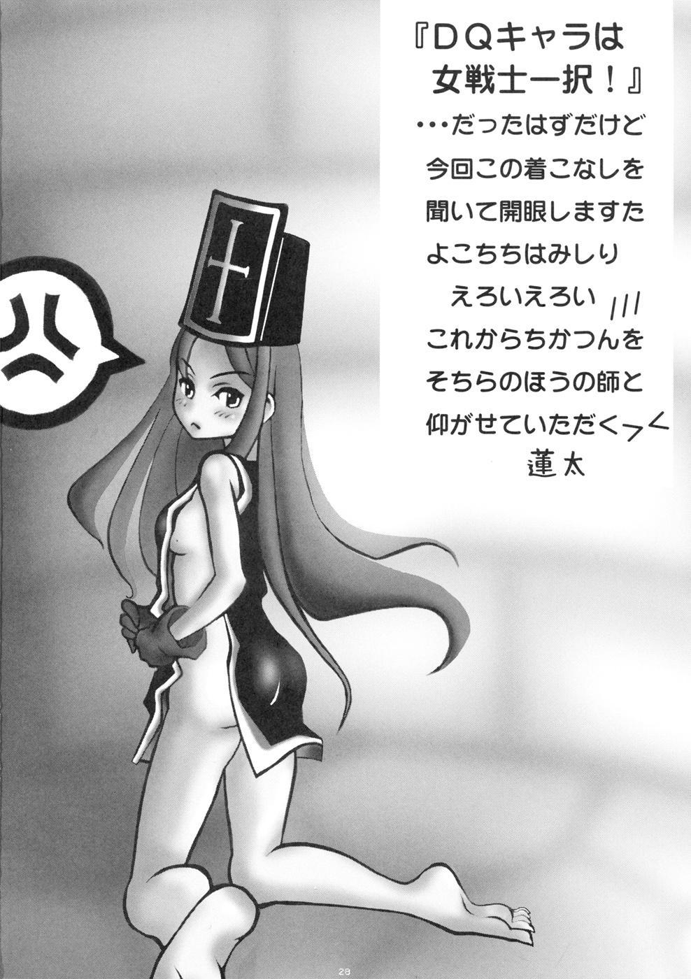 Rakugetsu Okuryou 27
