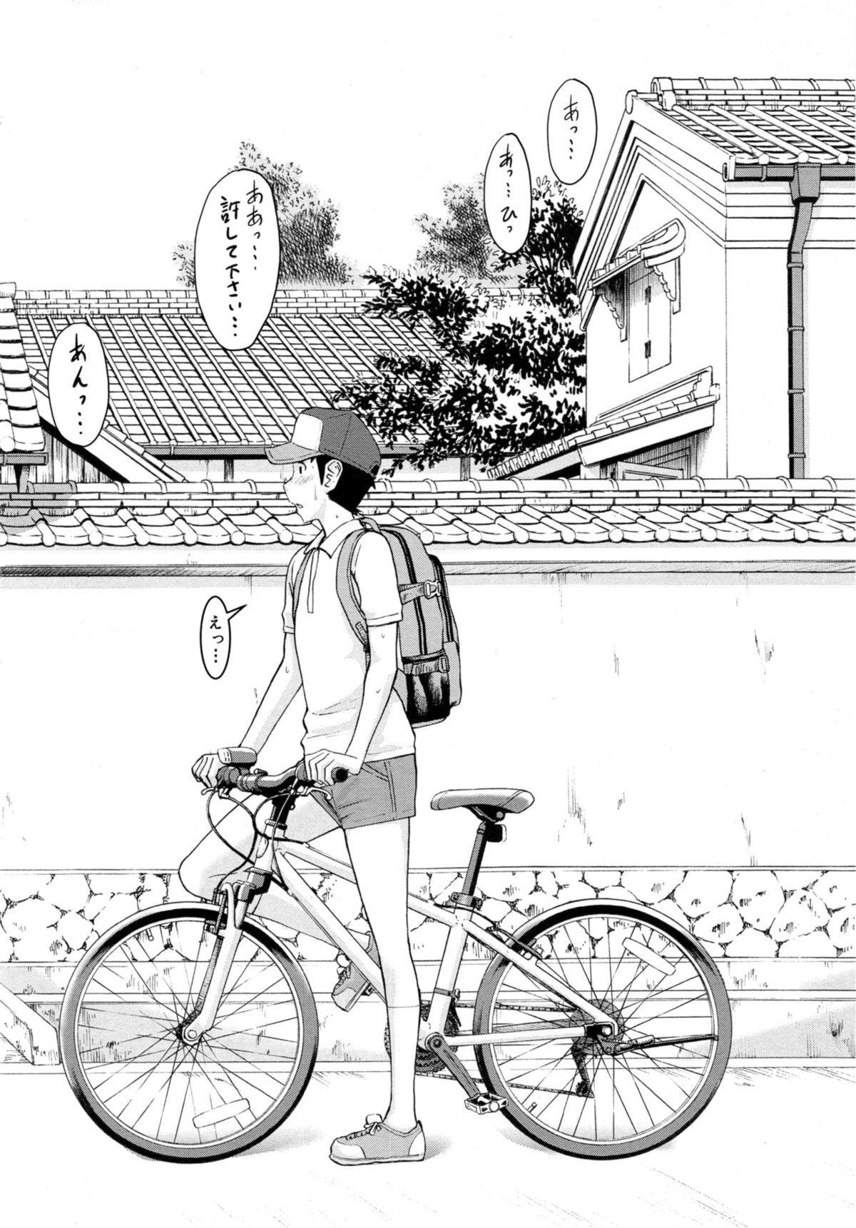 Zashikihime no Omocha Ch. 1-2 3