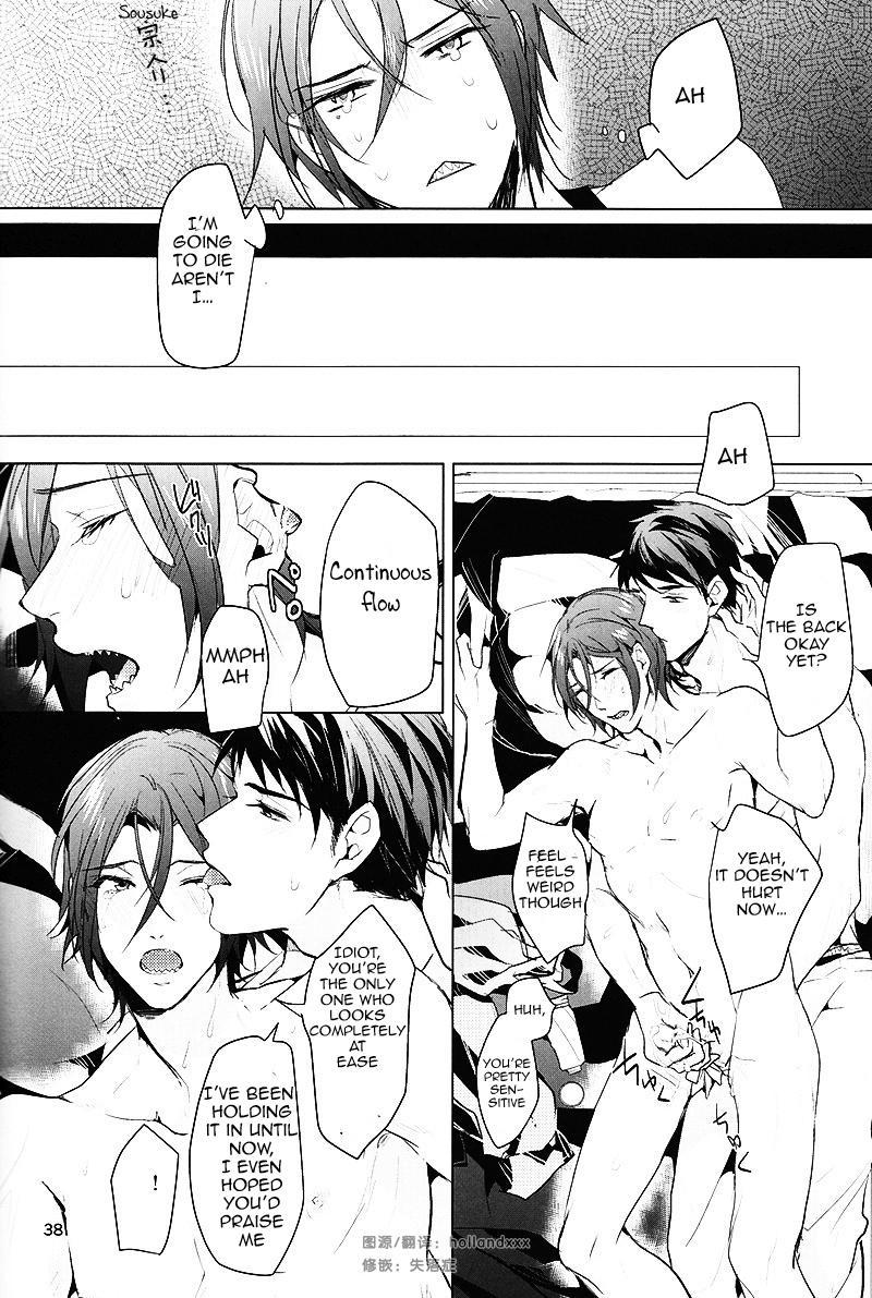 Hatsukoi niwa Ribbon o Kakete | Tying a ribbon on a first love 36