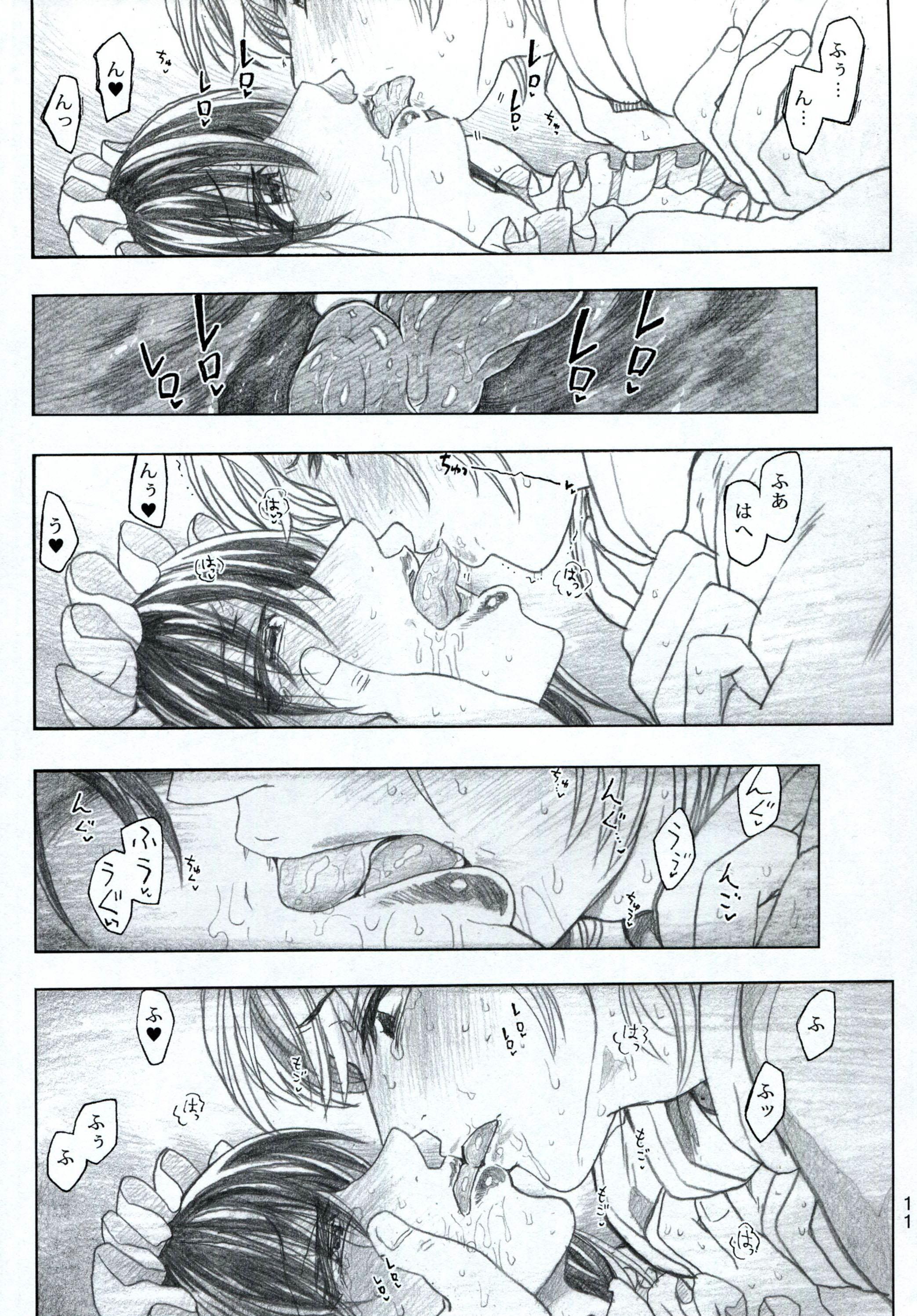 Moyashimon 2 TALES OF KEI Kei Hon 11