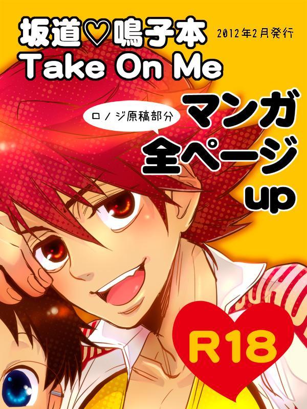 Sakamichi ♡ Naruko Hon Take On Me 0