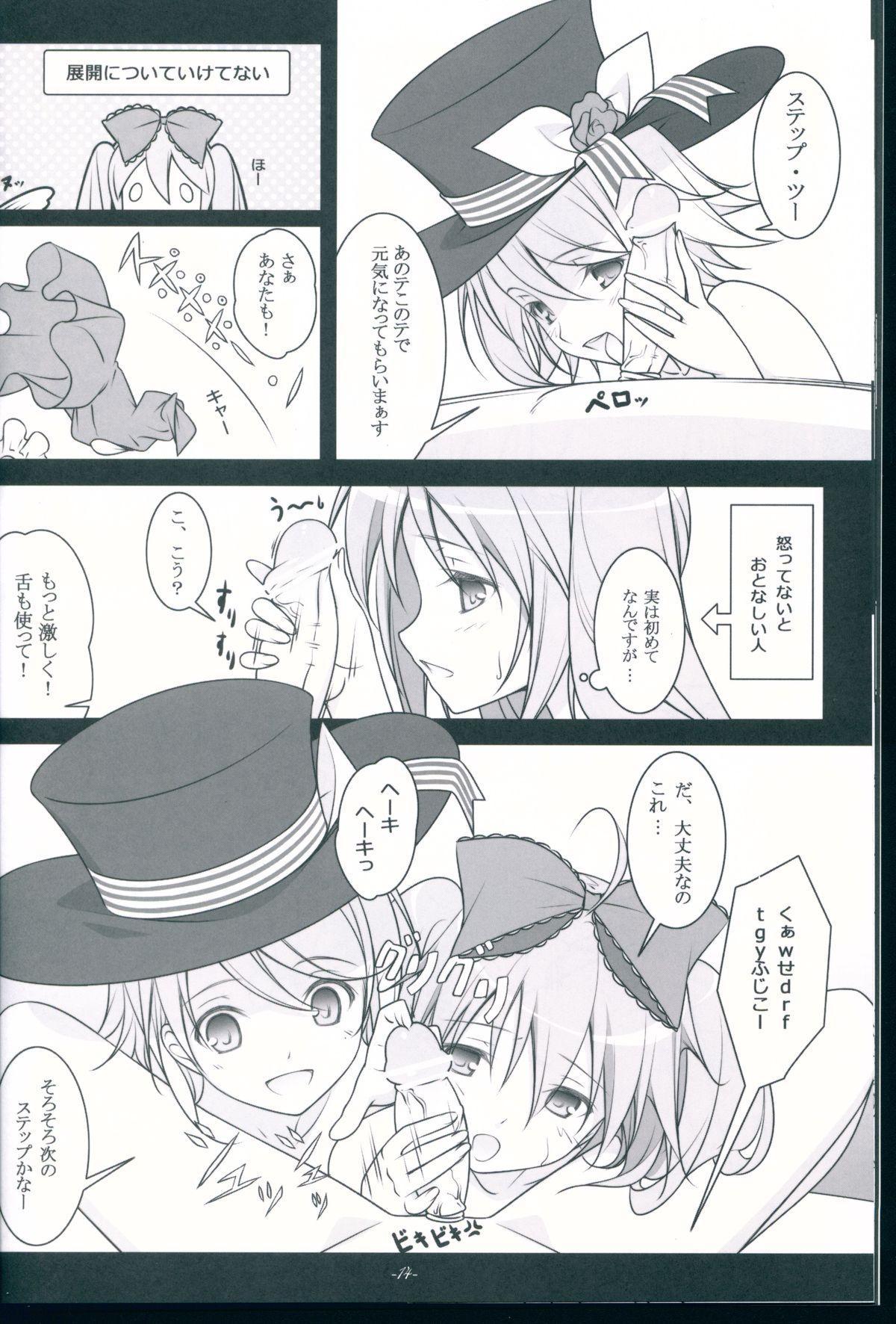 TICK☆TACK 13