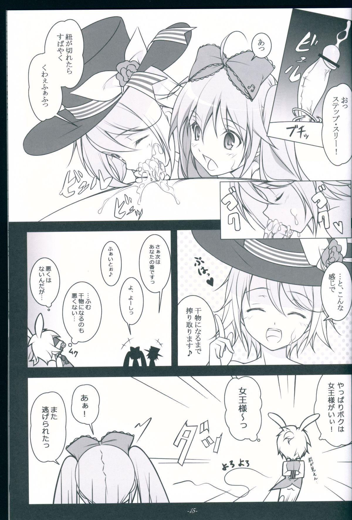 TICK☆TACK 14