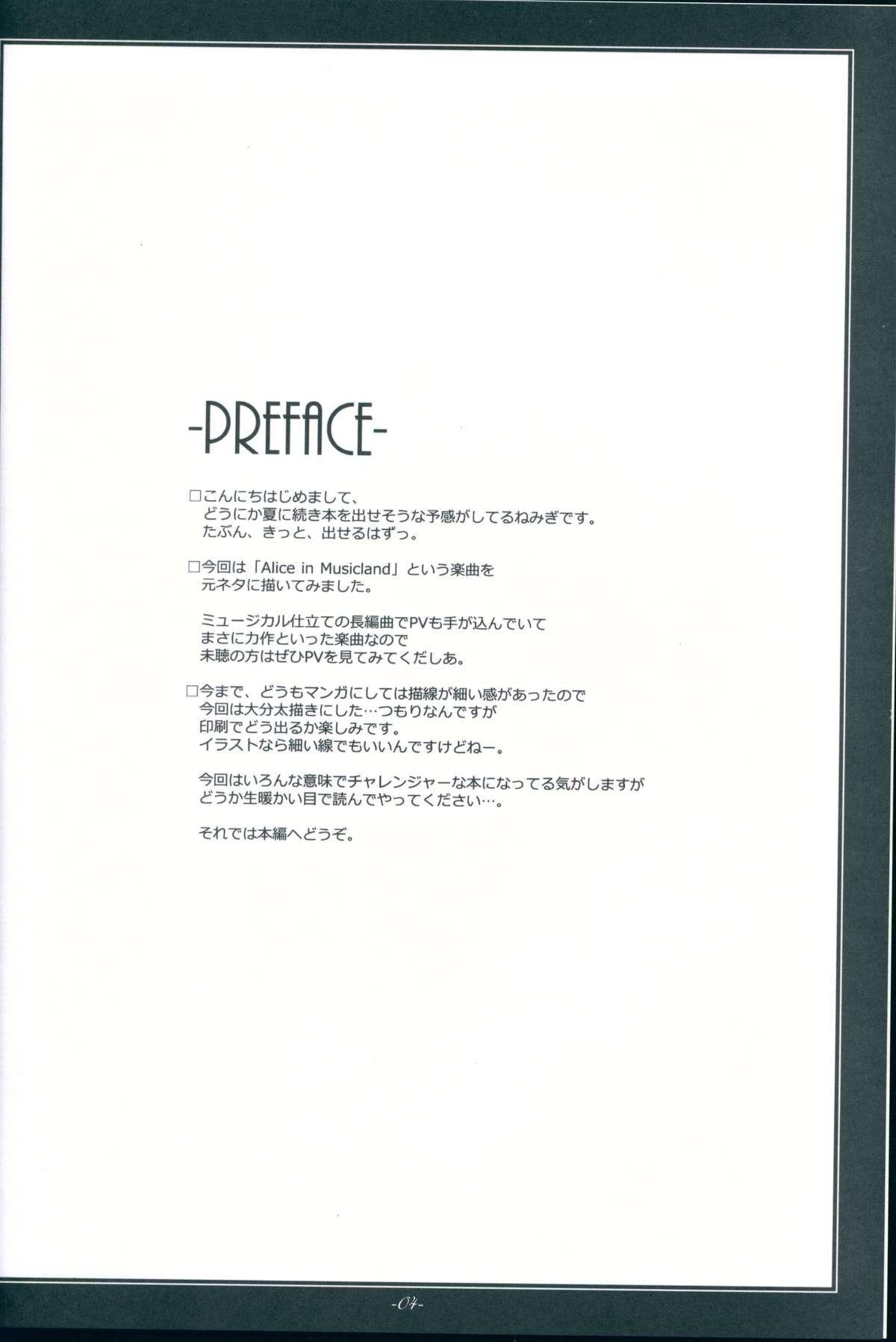 TICK☆TACK 3