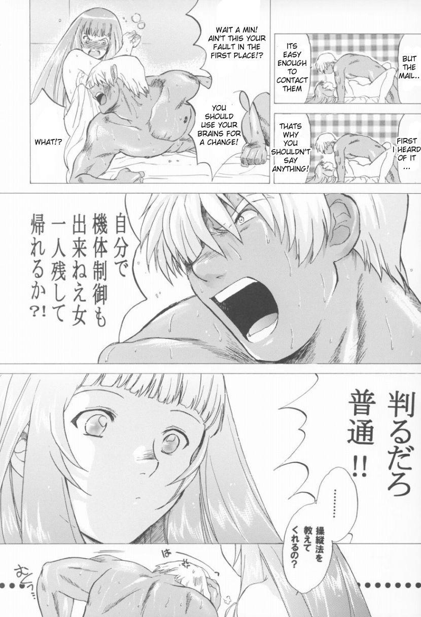 Yukuzo! Aumaan Daikessen!! Gojitsudan 61