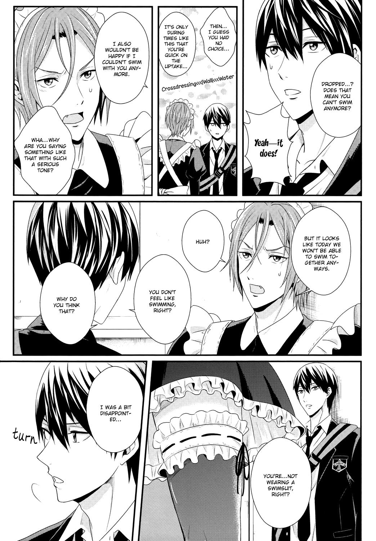Maid Rin 12
