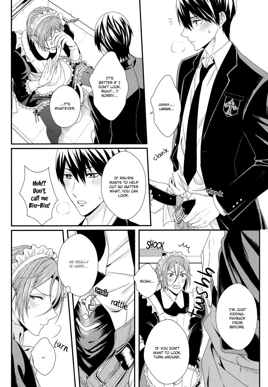 Maid Rin 23