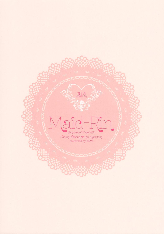 Maid Rin 42