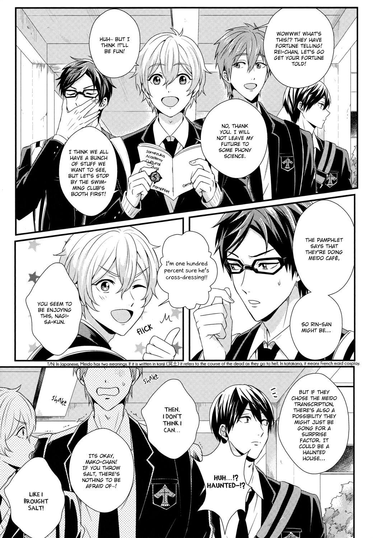Maid Rin 5