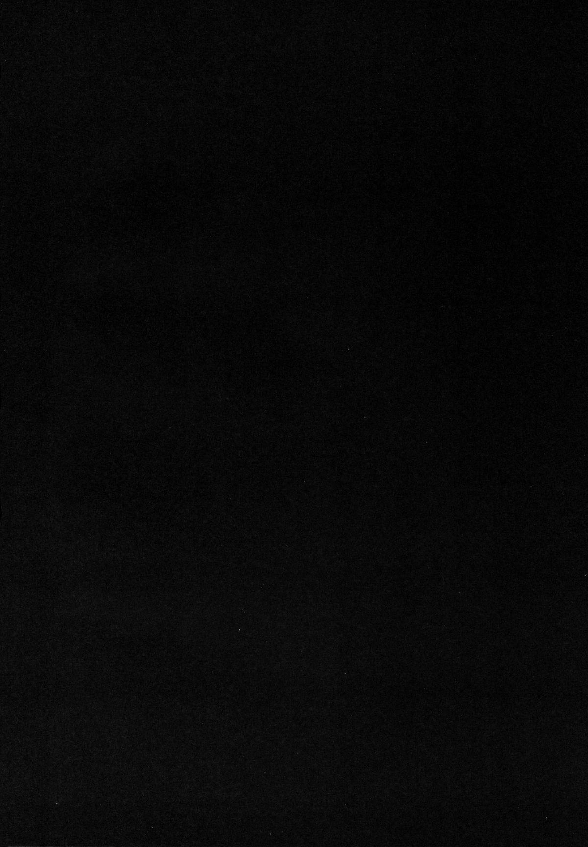 Goya Ecchi Dechi 2