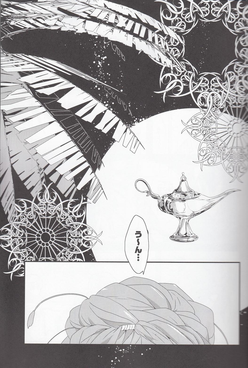 Rin to Ichiya Monogatari Seiteki na Imi de 1