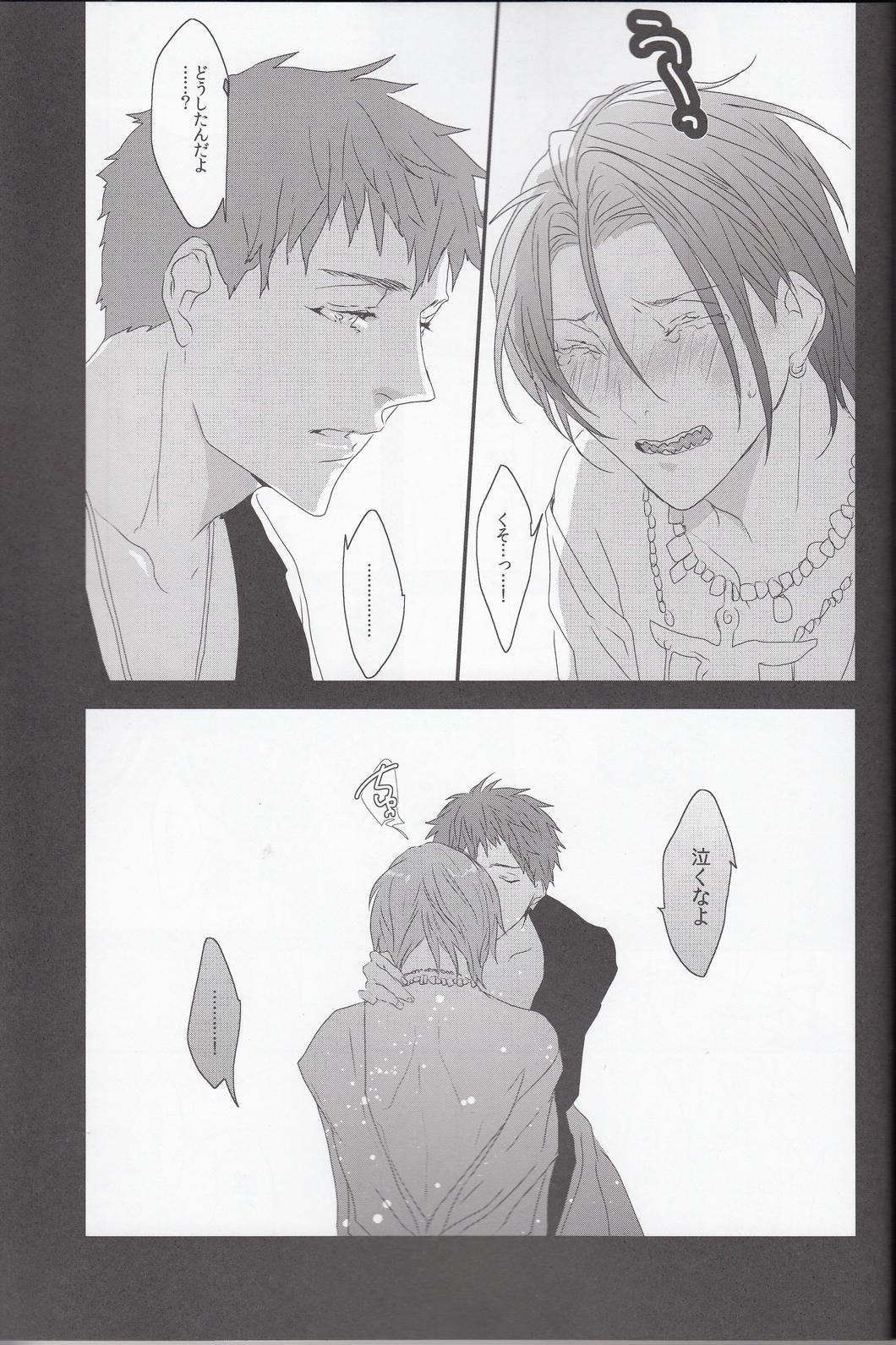 Rin to Ichiya Monogatari Seiteki na Imi de 25