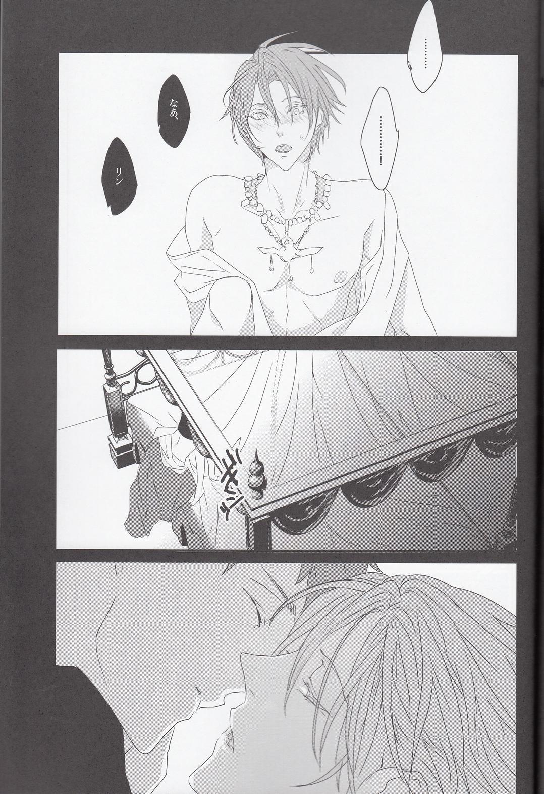 Rin to Ichiya Monogatari Seiteki na Imi de 27