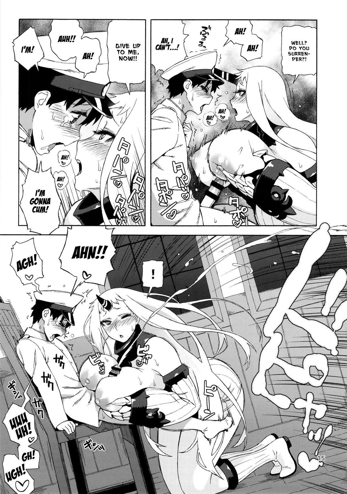 Kouwan-chan no Spy Daisakusen | Kowan's Great Undercover Plan 14