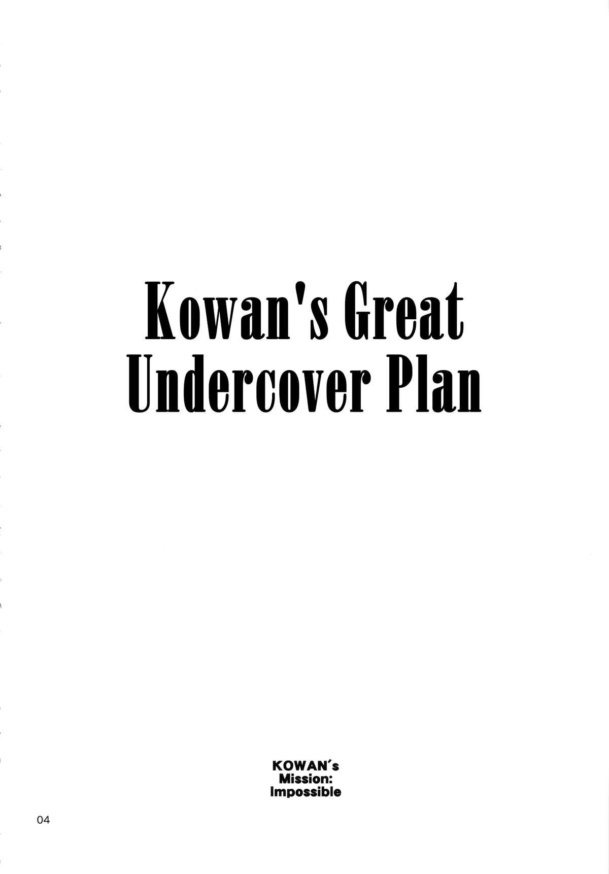 Kouwan-chan no Spy Daisakusen | Kowan's Great Undercover Plan 3