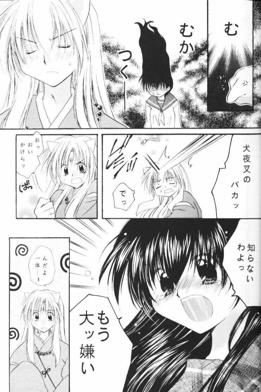 Hoshikuzu Drop 9