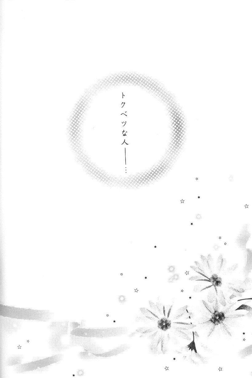 Hoshikuzu Drop 110