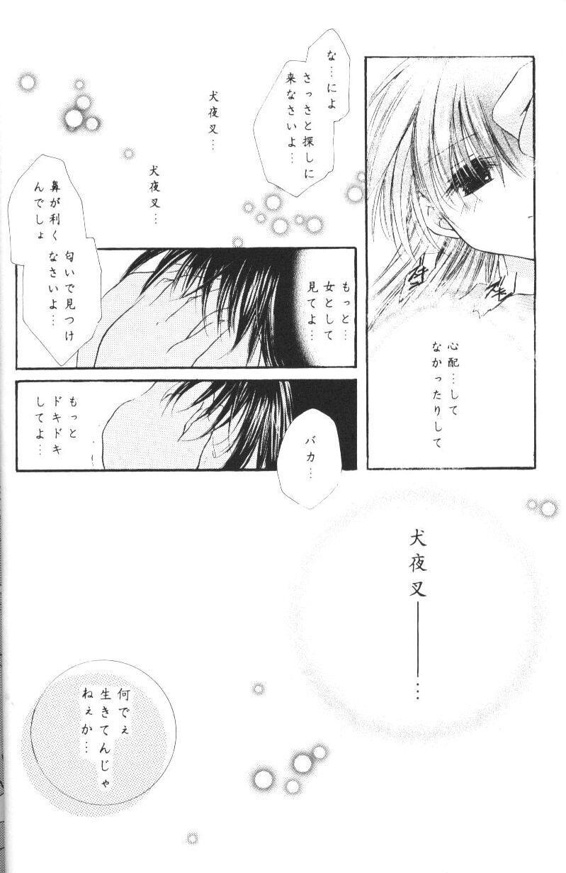Hoshikuzu Drop 16