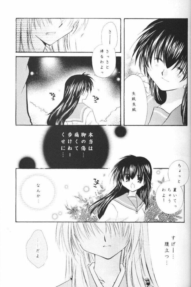 Hoshikuzu Drop 21