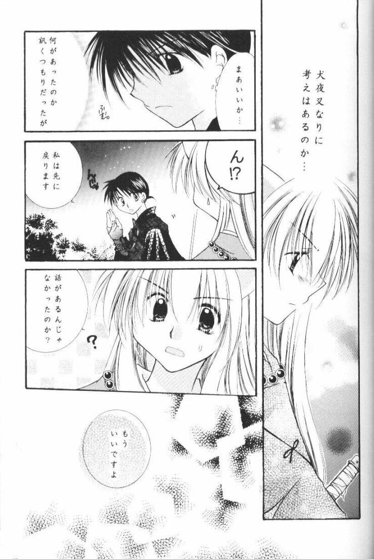 Hoshikuzu Drop 31
