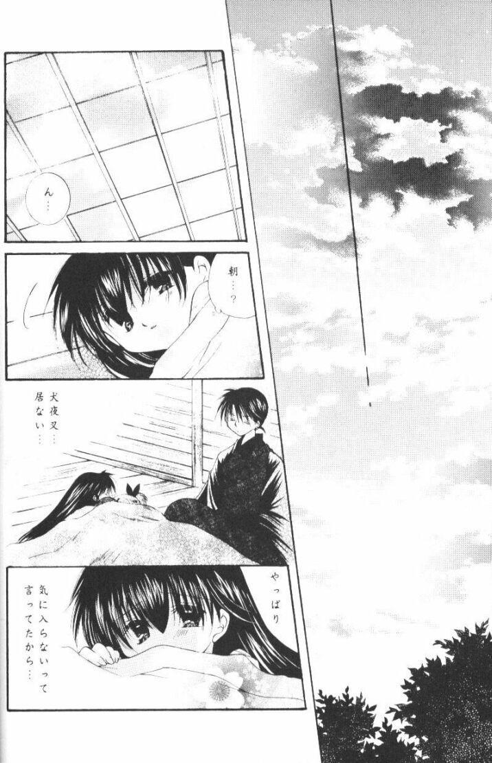 Hoshikuzu Drop 32