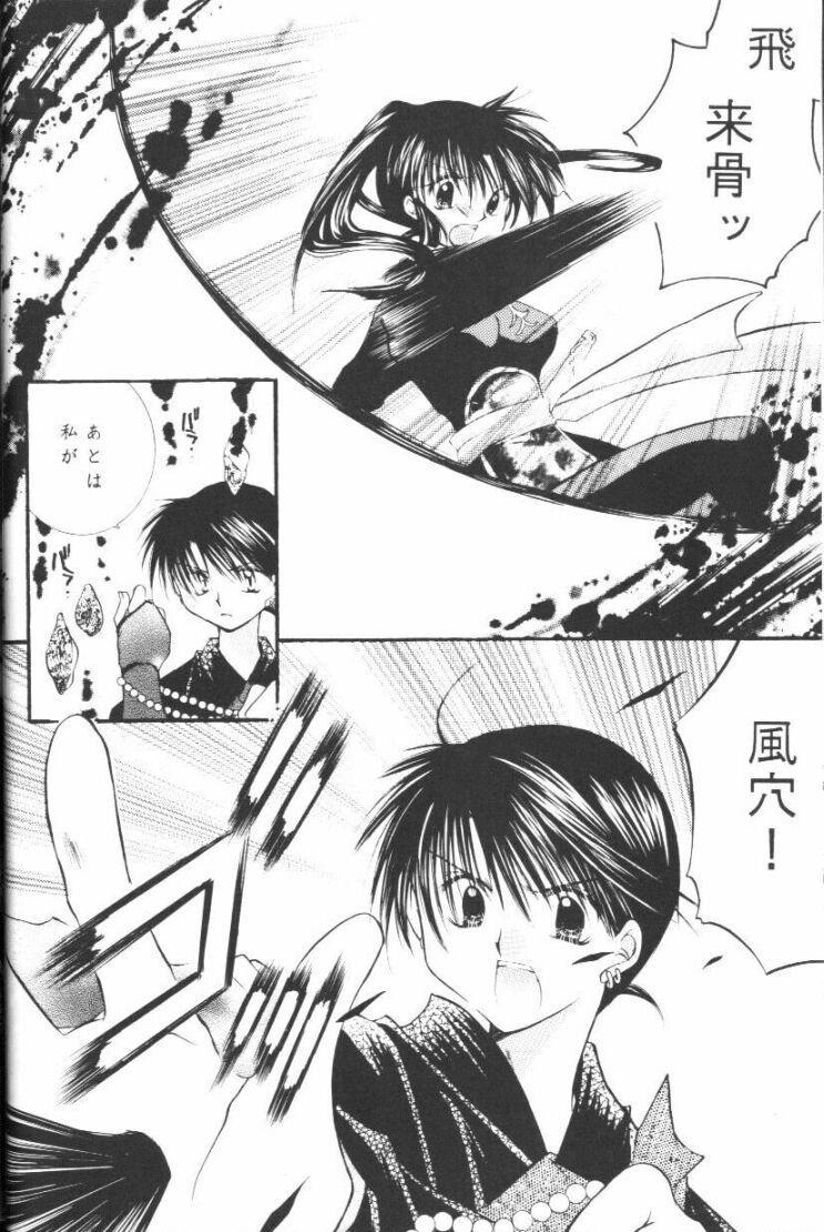 Hoshikuzu Drop 6