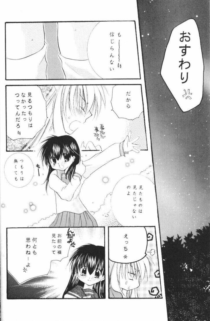 Hoshikuzu Drop 8