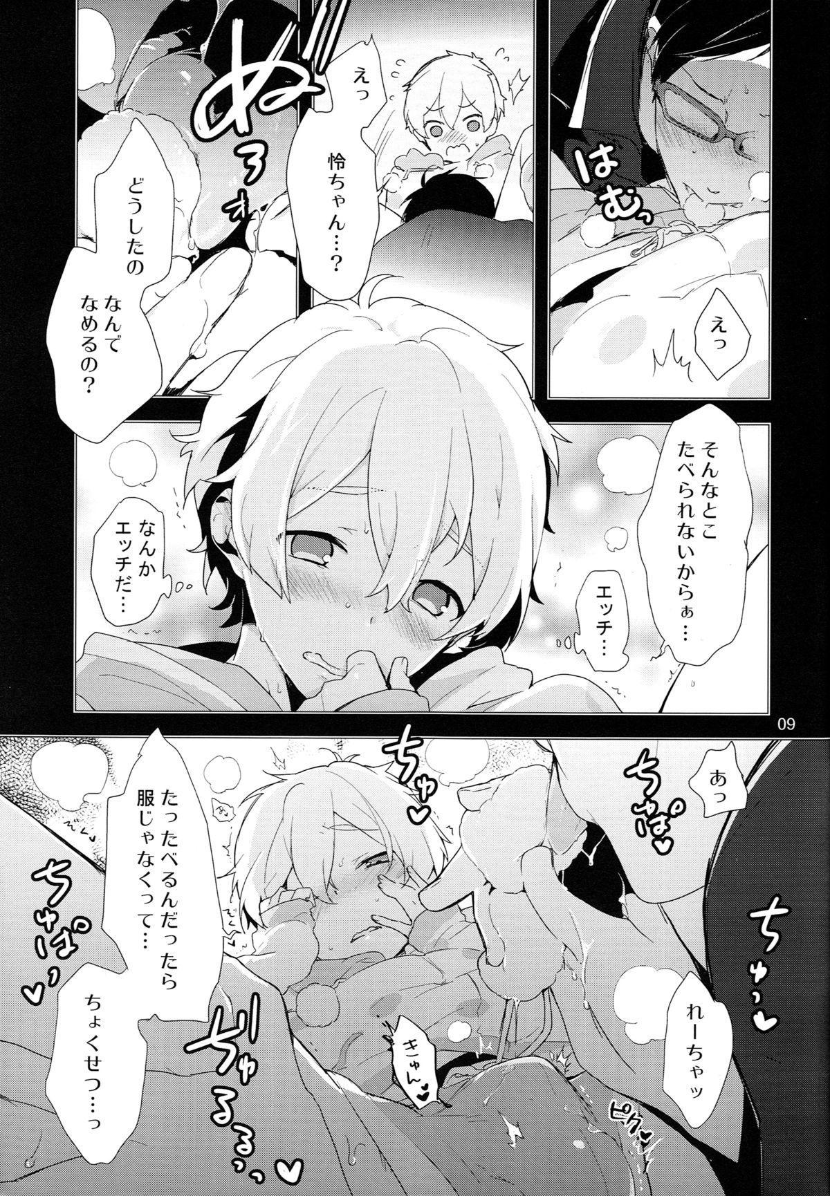 Ryuugazaki nanigashi wa seiyoku wo moteamashite iru. 7