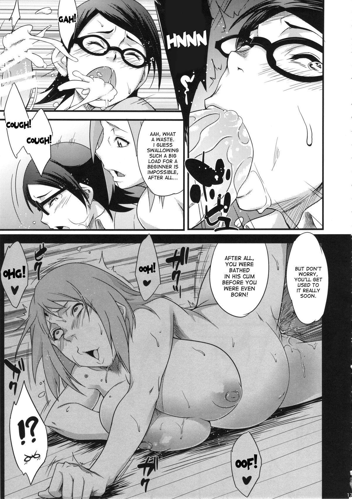 C87) [Karakishi Youhei-dan Shinga (Sahara Wataru)] Konoha Donburi (Naruto) [English] [desudesu] 15