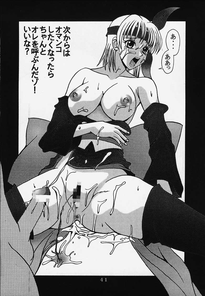 DANDIZM 2000 Nakadashi Millennium 37