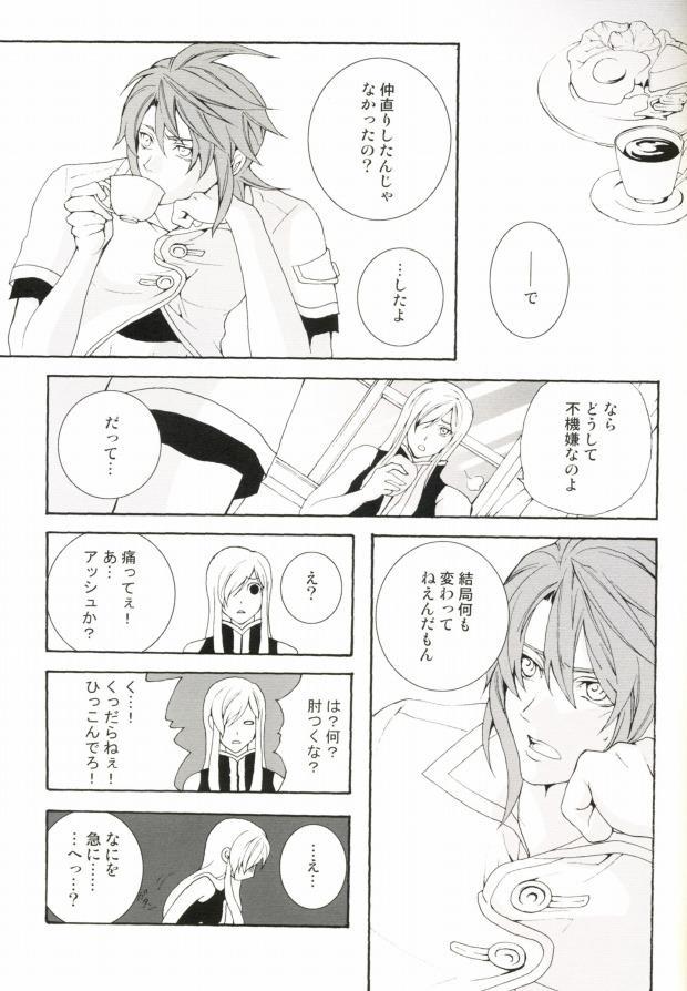 Hidamari no Kizu 34
