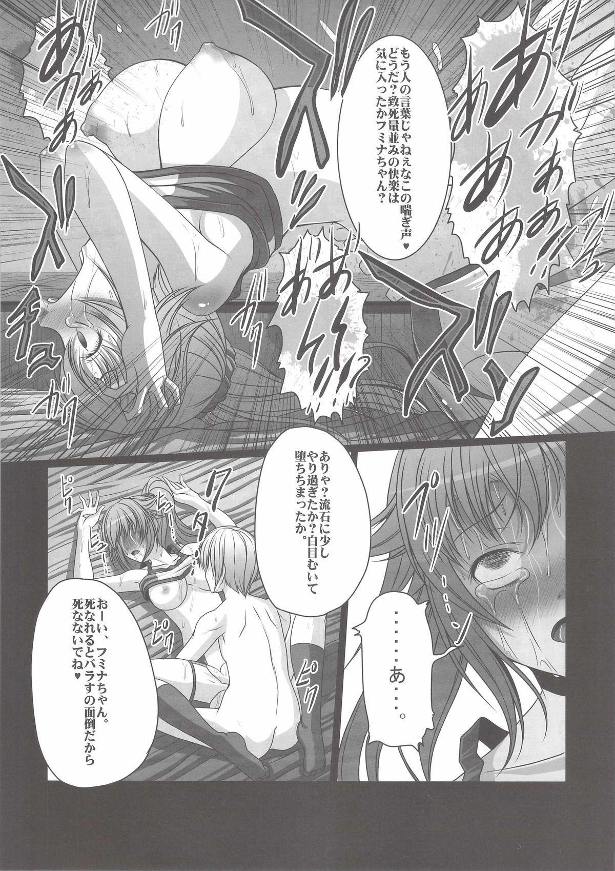HOBBY`S BLOCK!! 20 Kimeseku Izon Fumina Senpai 19