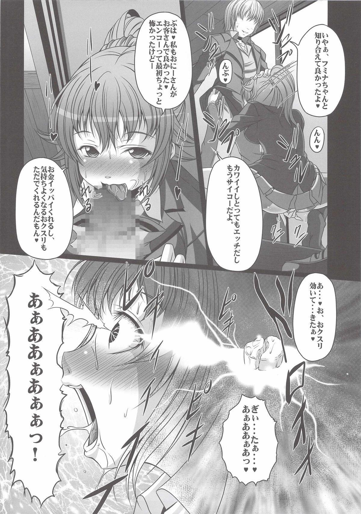 HOBBY`S BLOCK!! 20 Kimeseku Izon Fumina Senpai 6