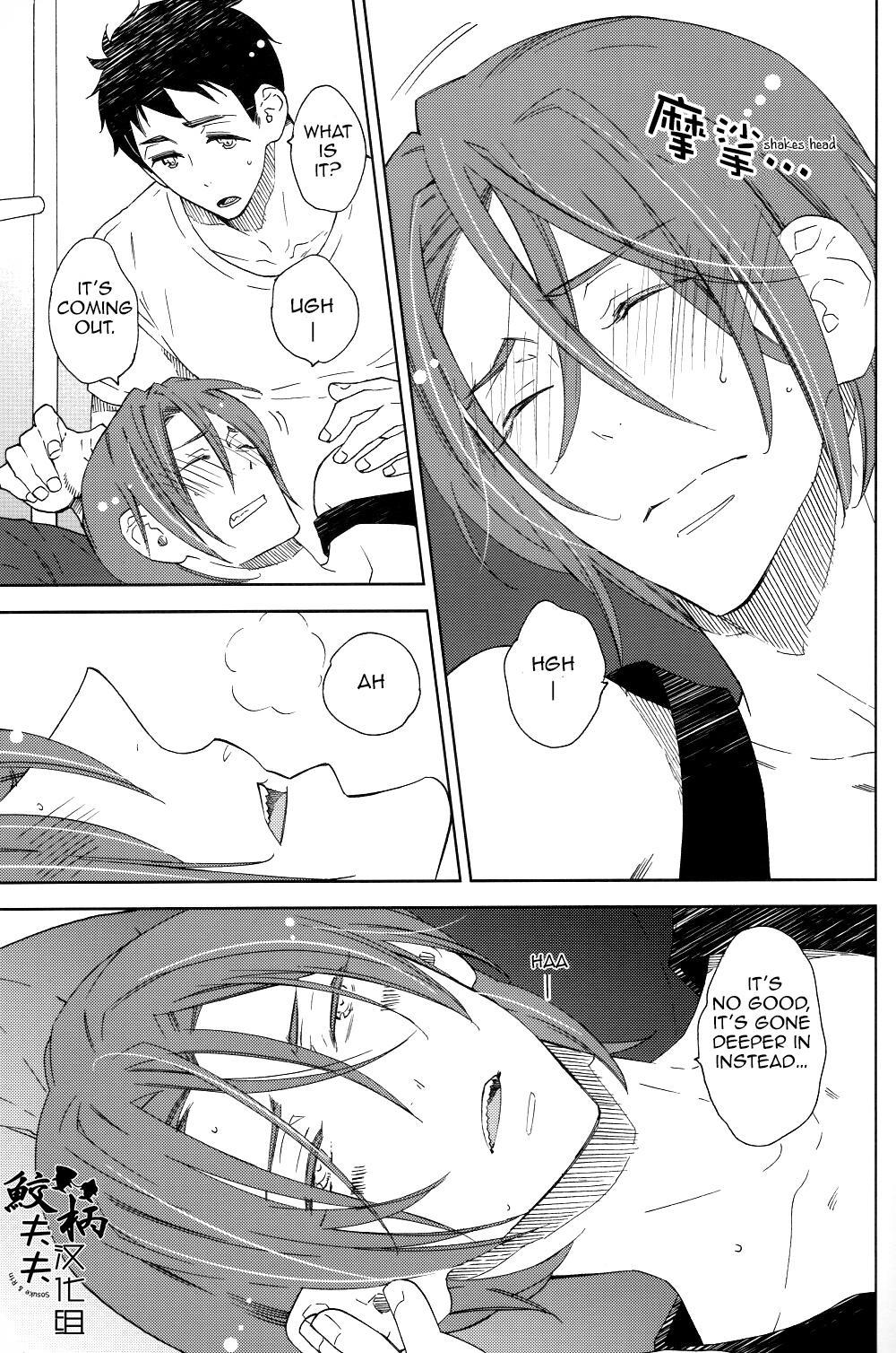 Sasoi Mizu | Source of Temptation 12