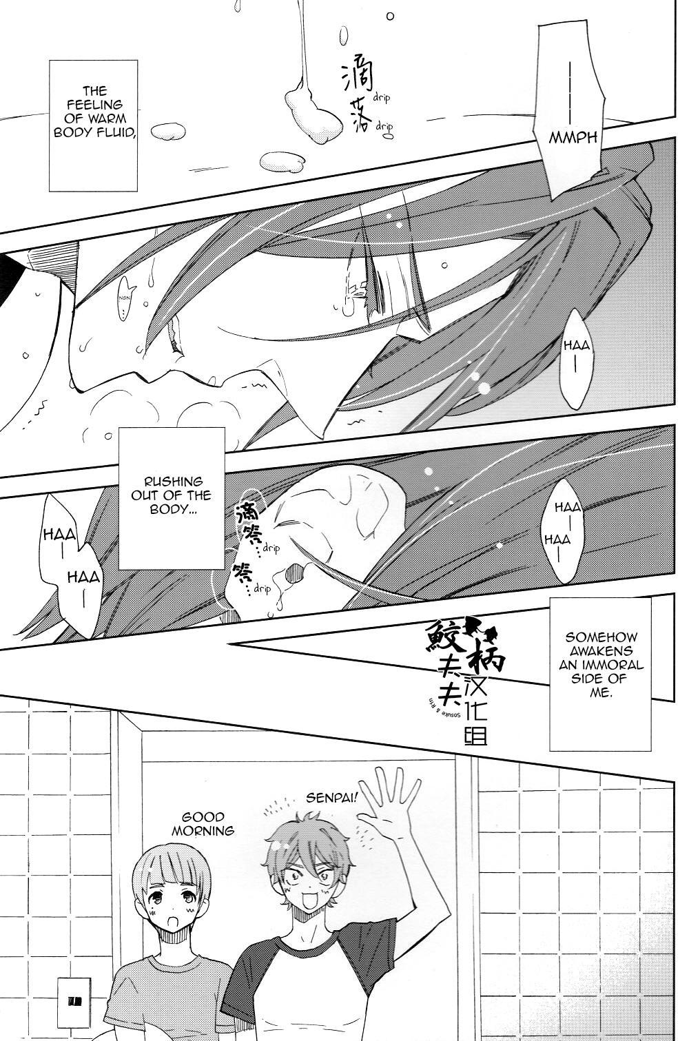 Sasoi Mizu | Source of Temptation 28