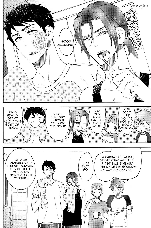 Sasoi Mizu | Source of Temptation 29