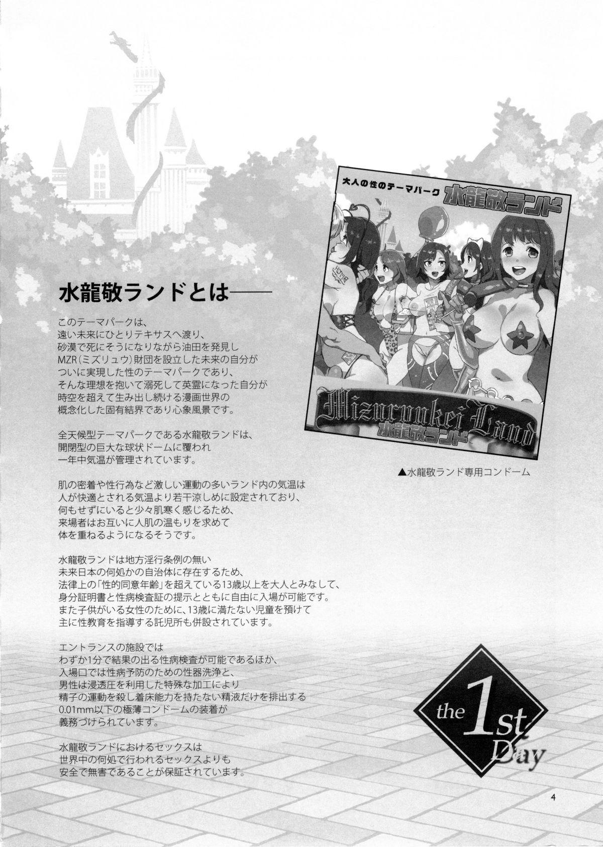 Oideyo! Mizuryu Kei Land the 1st Day 2