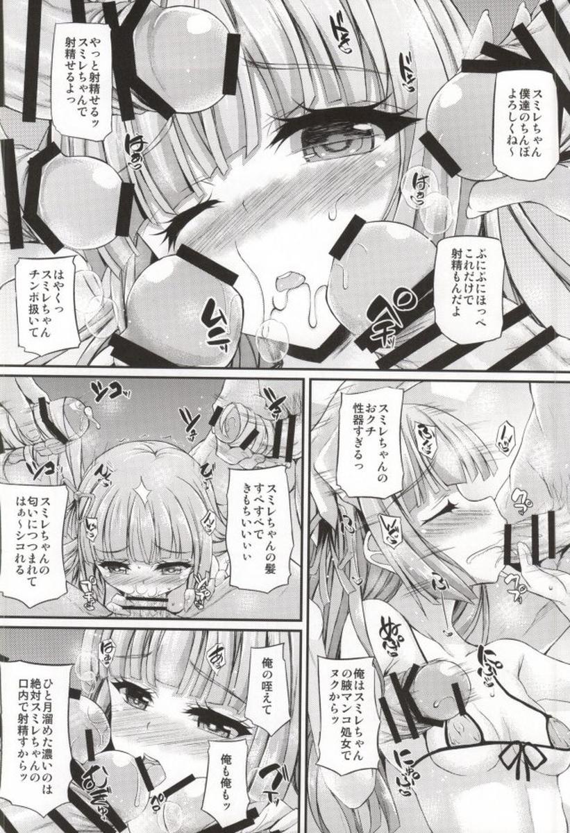 Sumikatsu! 10